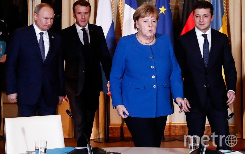 """В Париже прошла встреча """"нормандской четвёрки"""". Фото AFP"""