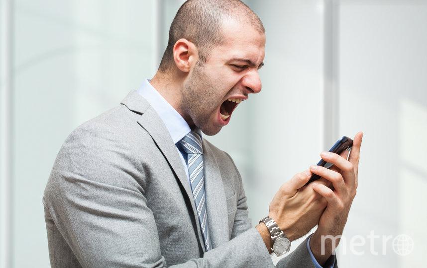"""Неправильная форма общения может сорвать рабочий процесс. Фото depositphotos, """"Metro"""""""