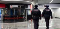 Неизвестный сообщил о минировании 25 станций метро в Москве
