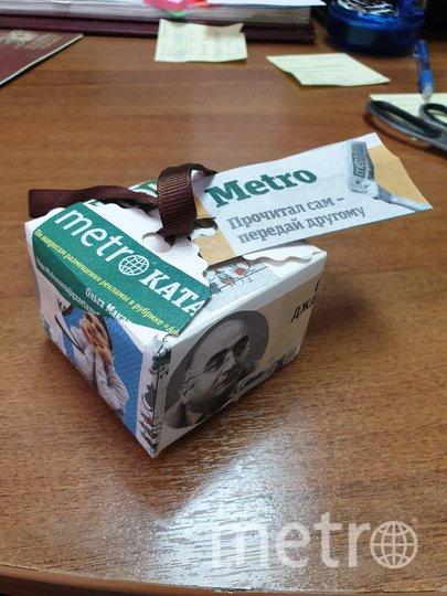 """Ирина Старкова решила смастерить не только оригинальную игрушку для ёлки, но и гирлянду. Фото Ирина, """"Metro"""""""
