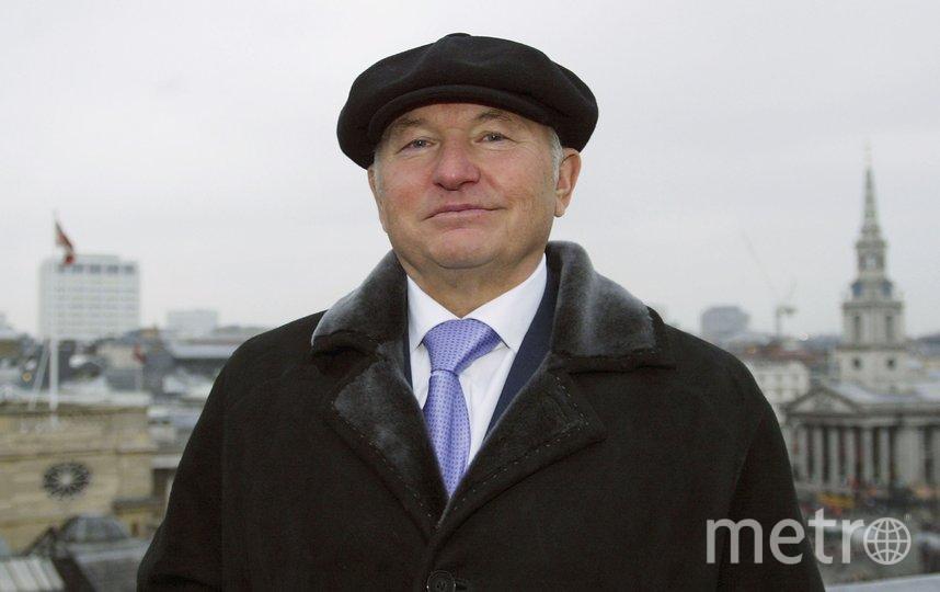 Юрий Лужков. Фото Getty