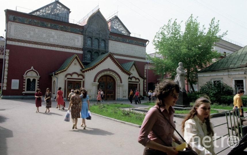 Третьяковка, 1984-й год. Фото РИА Новости