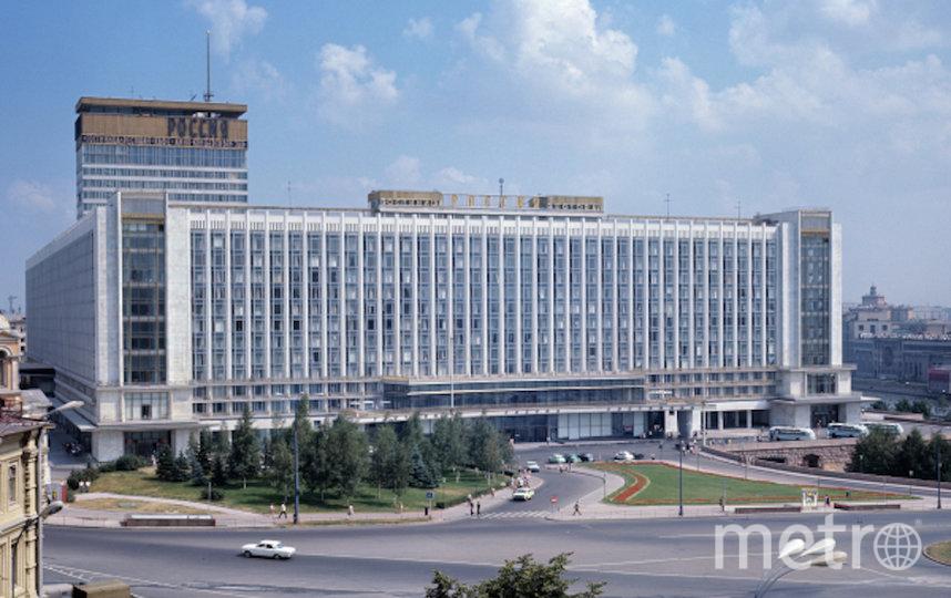 "Гостиница ""Россия"". Фото РИА Новости"