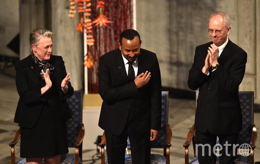 В Осло вручили Нобелевскую премию мира за 2019 год. Фото AFP