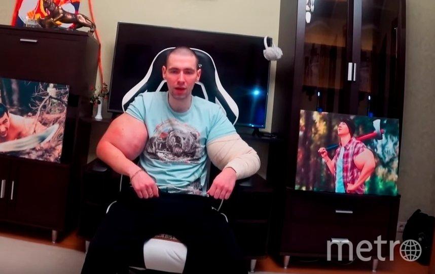 Скриншот видео из соцсети Кирилла Терешина.