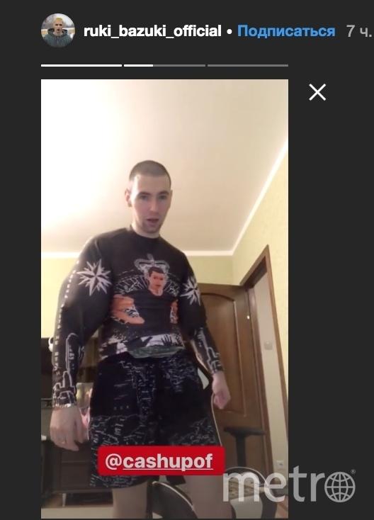 Скриншот видео из соцсети Кирилла Терешина. Фото instagram.com/ruki_bazuki_official, Скриншот Youtube