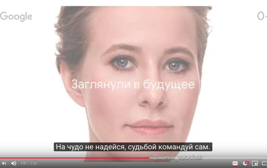 Фрагменты ролика. Фото https://www.youtube.com/watch?v=n4MlDA5GYvk, Скриншот Youtube