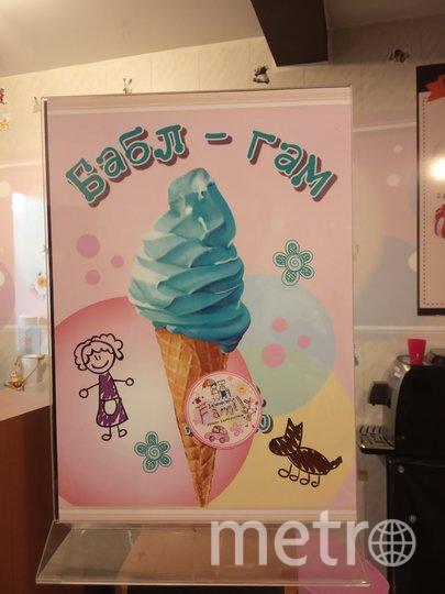 Рецепт натурального мороженого от Павла Аверина: сливки, молоко и сахар, взбить миксером. Фото Фото: Евгений Голанцев
