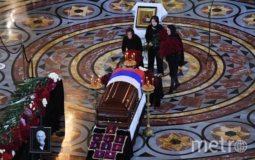 В Москве в храме Христа Спасителя проходит прощание с Юрием Лужковым. Фото РИА Новости