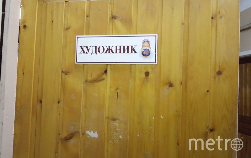 Волховская мастерица Татьяна Мосейкина. Фото Евгений Голанцев