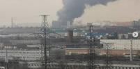 Крупный пожар на складе на Варшавском шоссе в Москве: подробности, фото и видео из соцсетей