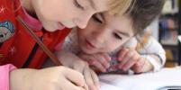 В Подмосковье открылся центр для одарённых детей