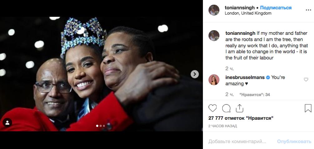 "Тони-Энн Сингх стала ""Мисс мира"". Фото скриншот www.instagram.com/toniannsingh/"