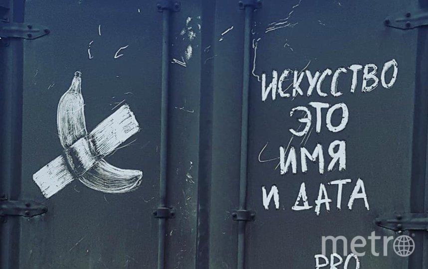 Никита Голубев дополнил рисунок на фургоне отсылкой. Фото  instagram @proboynick
