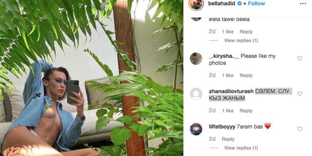 Белла Хадид и ее фото вызвали фурор.