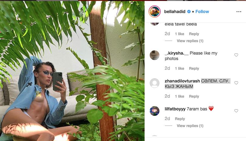 "Белла Хадид и ее фото вызвали фурор. Фото https://www.instagram.com/bellahadid/, ""Metro"""