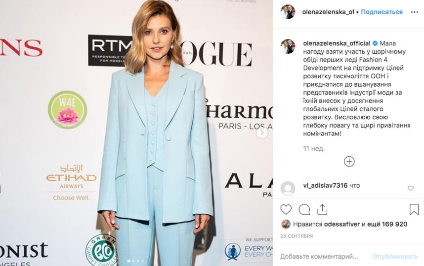 Елена Зеленская в Нью-Йорке. Фото скриншот https://www.instagram.com/olenazelenska_official/?hl=ru
