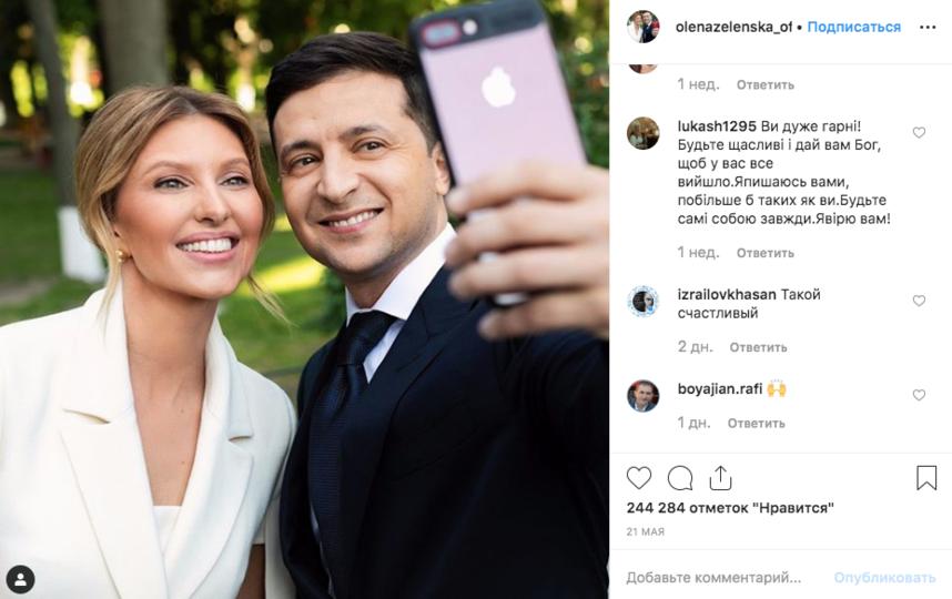 Елена и Владимир Зеленские. Фото скриншот https://www.instagram.com/olenazelenska_official/?hl=ru