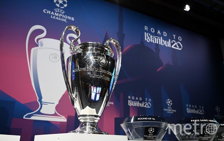 16 декабря прошла жеребьёвка 1/8 финала Лиги чемпионов. Фото AFP