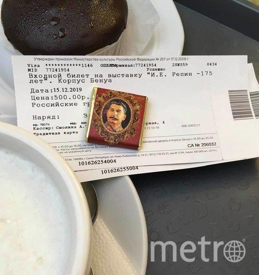 Конфеты со Сталиным спровоцировали скандал вокруг петербургского музея. Фото facebook.com/vadim.fialko