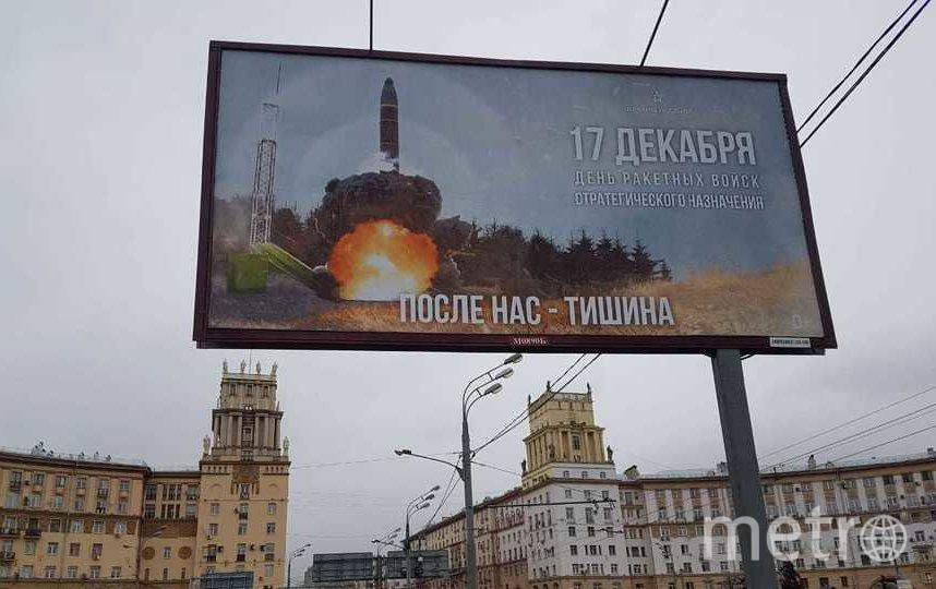 На праздничном билборде изображён запуск ядерной ракеты. Фото Василий Кузьмичёнок