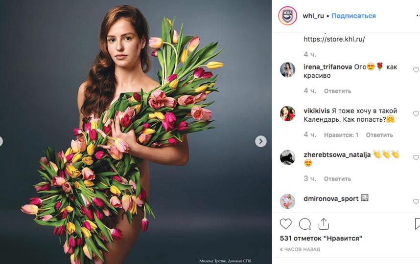 В фотосессии приняли участие 12 российских хоккеисток из семи клубов ЖХЛ. Фото скриншот: instagram.com/whl_ru/