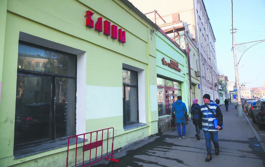 Блинная на Воронцовской существует с советских времён. Фото Василий Кузьмичёнок