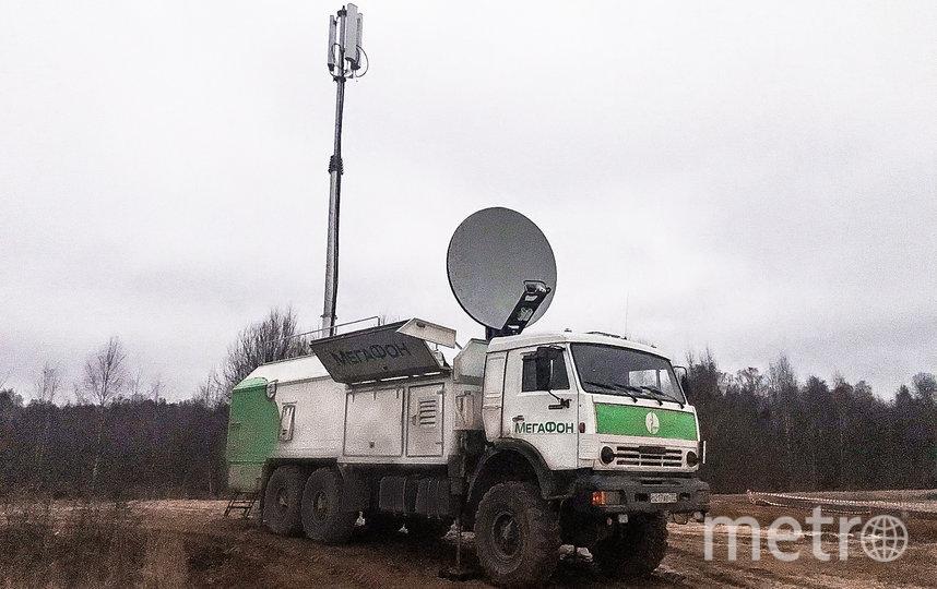 Передвижная базовая станция связи от МегаФона.