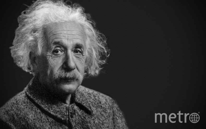 Альберт Эйнштейн. Фото Pixabay
