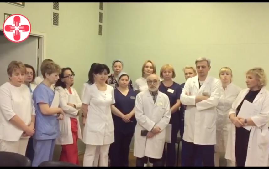 Врачи 11-й гинекологической клиники просят сохранить им рабочие места и не закрывать больницу. Фото Скриншот | Facebook @alyansvrachey