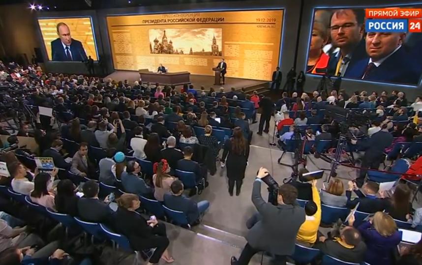 "Пресс-конференция Путина. Фото скрин-шот, ""Metro"""