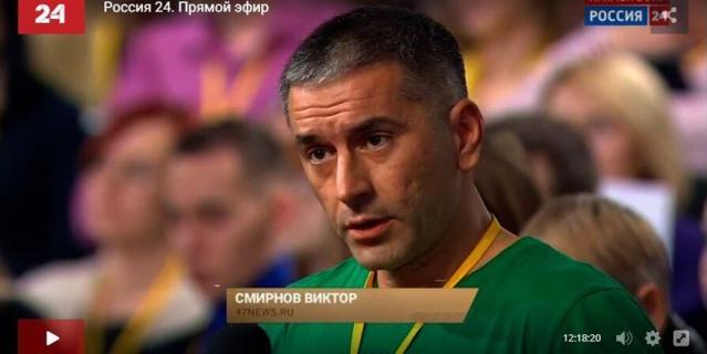 Виктор Смирнов спросил Путина про мусорную реформу.