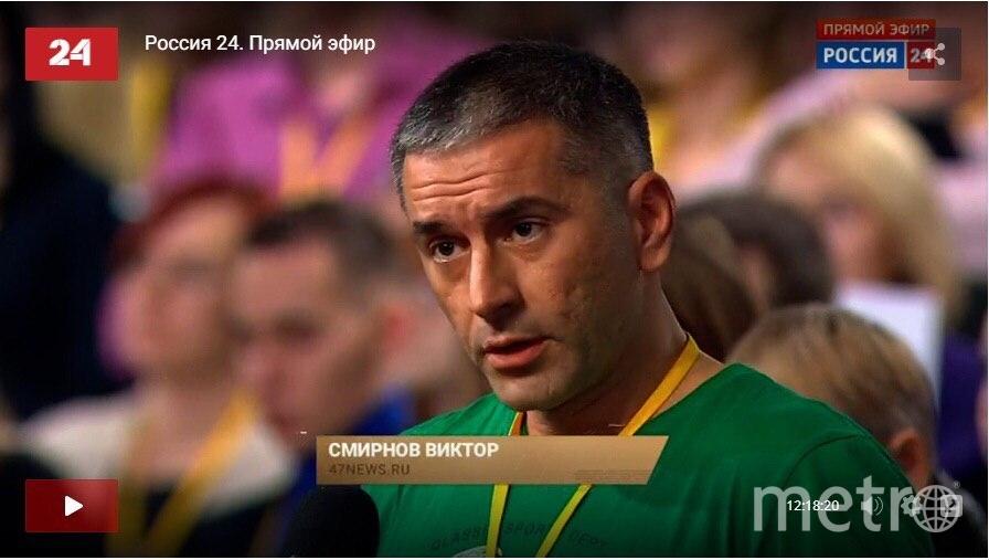 "Виктор Смирнов спросил Путина про мусорную реформу. Фото скрин-шот, ""Metro"""