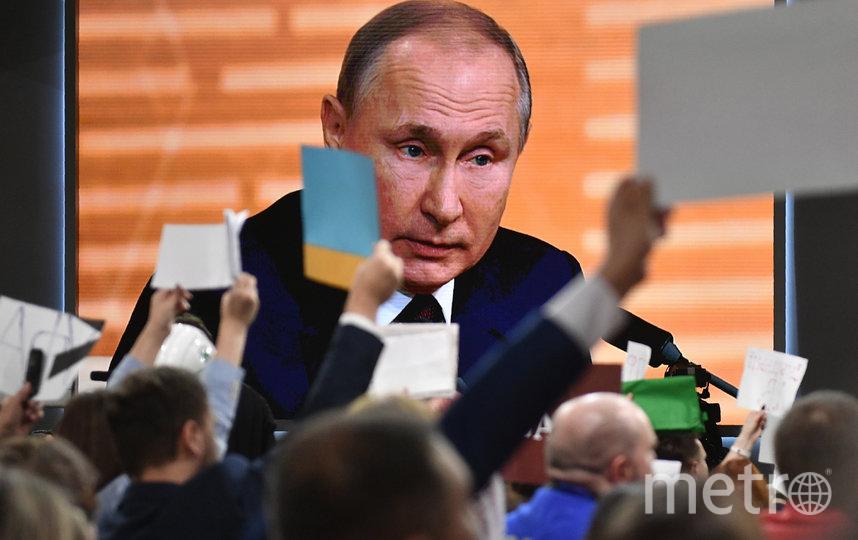 Владимир Путин во время 15-й пресс-конференции для СМИ. Фото AFP