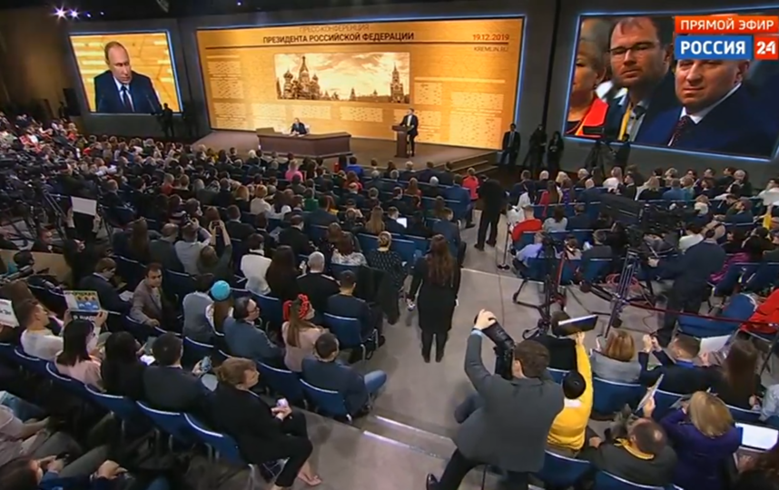 Пресс-конференция Путина. Фото скрин-шот, Скриншот Youtube