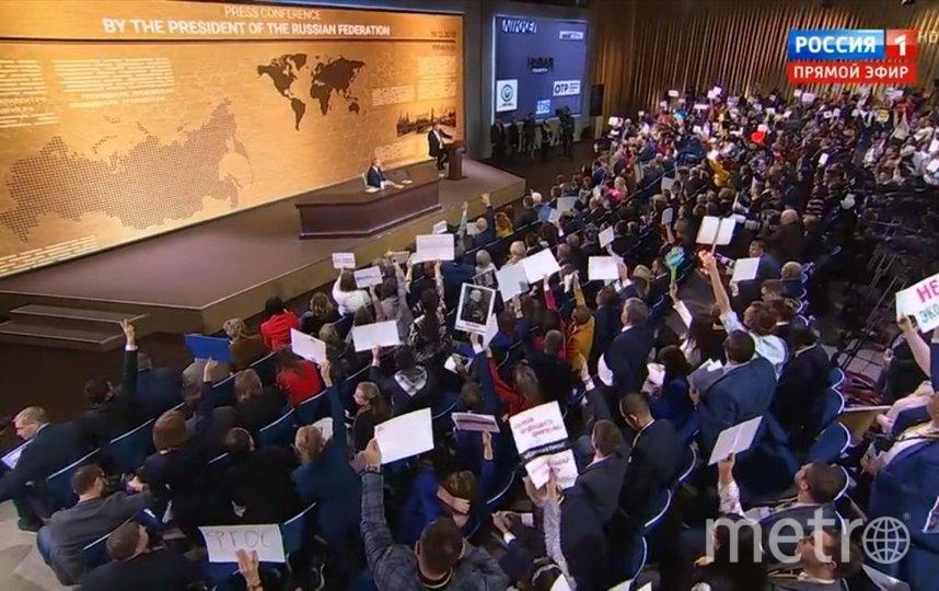 Владимир Путин на пресс-конференции-2019. Фото Скриншот Youtube