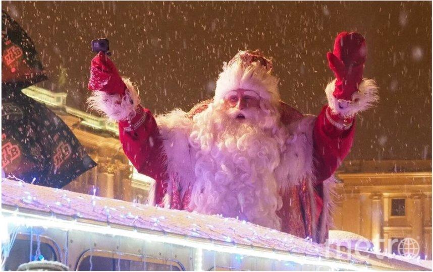 "Дед Мороз из Великого Устюга даст старт новогодним праздникам. Фото ""Metro"""