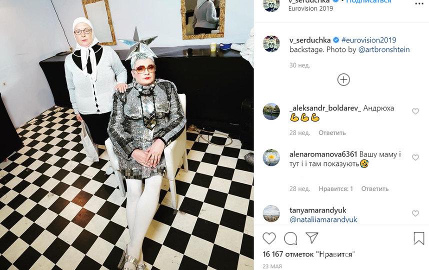 Верка Сердючка (Андрей Данилко). Фото www.instagram.com/v_serduchka