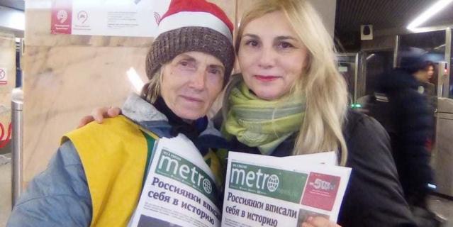 Эльф Валентина Константиновна, станция метро Полежаевская.