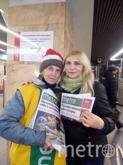 Эльф Валентина Константиновна, станция метро Полежаевская. Фото читательница Metro Татьяна Велинская