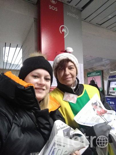 """""""Эту женщину зовут Наталья, она работает м.Домодедовская. На протяжении 3 лет я беру у неё с друзьями газету, всегда жизнерадостная и добрая,желаю ей всего самого наилучшего:)"""". Фото читательница Metro"""