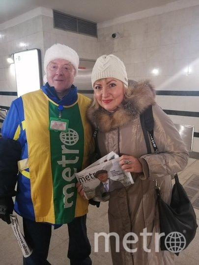 Эльф Николай, станция Беломорская. Фото читательница Metro Светлана Булдыгина