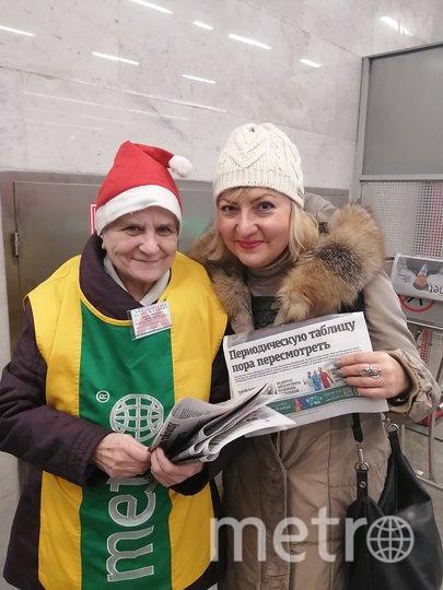 Эльф Татьяна, станция Ленинский проспект. Фото читательница Metro Светлана Булдыгина