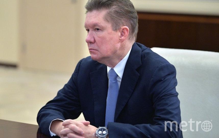 Алексей Миллер. Фото РИА Новости