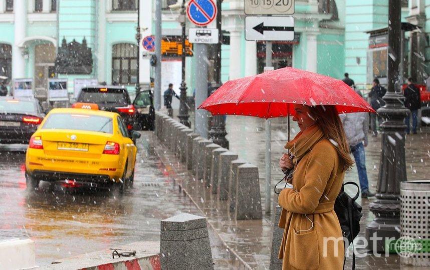 Синоптики пообещали Москве долгожданный снег. Фото Василий Кузьмичёнок