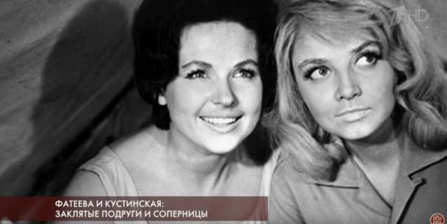 Наталья Фатеева и Наталья Кустинская.