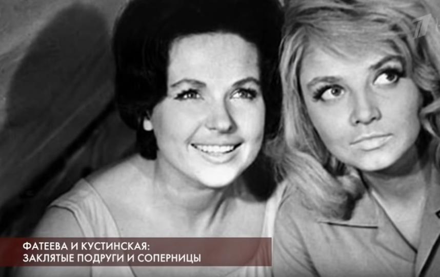 Наталья Фатеева и Наталья Кустинская. Фото Скриншот Youtube