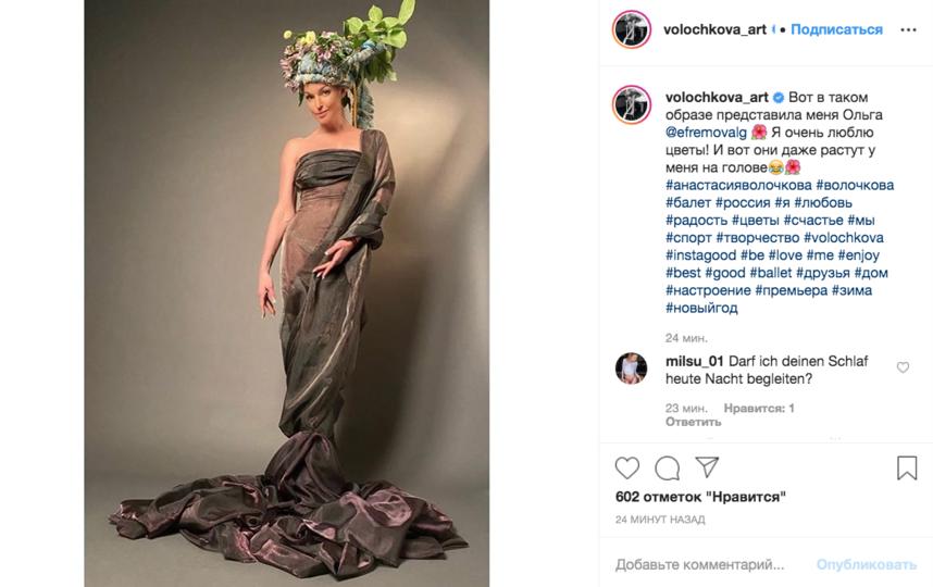 Волочкова удивила новыми образами. Фото www.instagram.com/volochkova_art