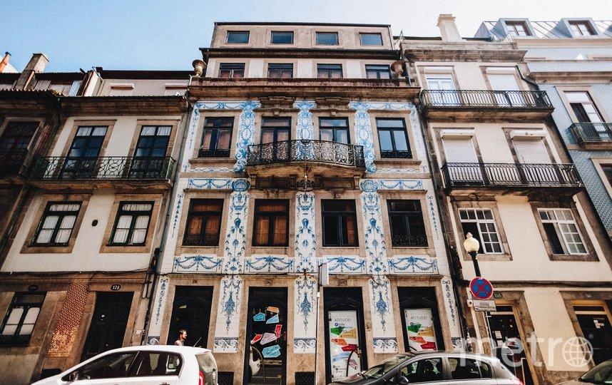 Португалия. Фото Pixabay