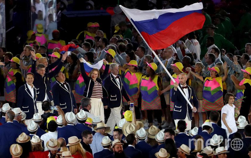 Россию снова лишили флага. Фото Getty